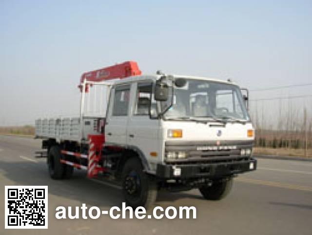 Dongyue Taiqi TA5144JSQ truck mounted loader crane