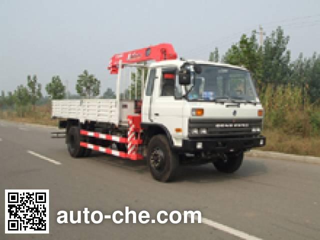 Dongyue Taiqi TA5146JSQ truck mounted loader crane