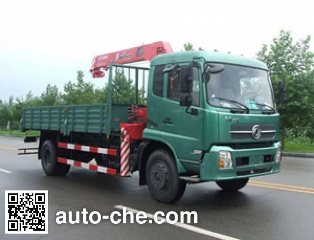 Dongyue Taiqi TA5149JSQ truck mounted loader crane