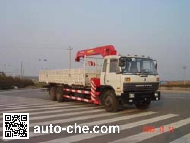 Dongyue Taiqi TA5211JSQ truck mounted loader crane