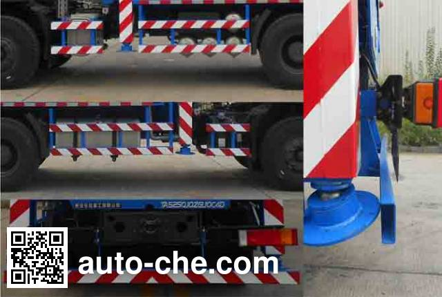 Dongyue TA5250JQZGL10C4D truck crane