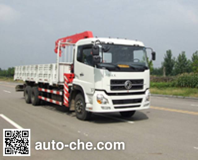 Dongyue Taiqi TA5251JSQ truck mounted loader crane