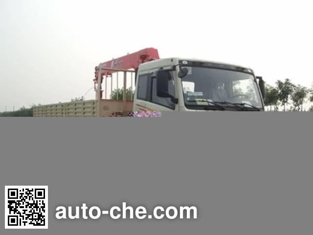 Dongyue Taiqi TA5256JSQ truck mounted loader crane