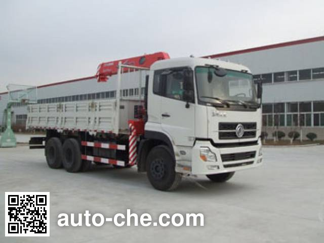 Dongyue Taiqi TA5259JSQ truck mounted loader crane