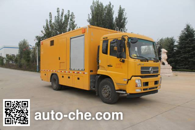 Daiyang TAG5140XGC engineering works vehicle