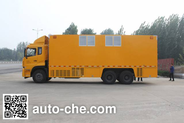 Daiyang TAG5250XDY power supply truck
