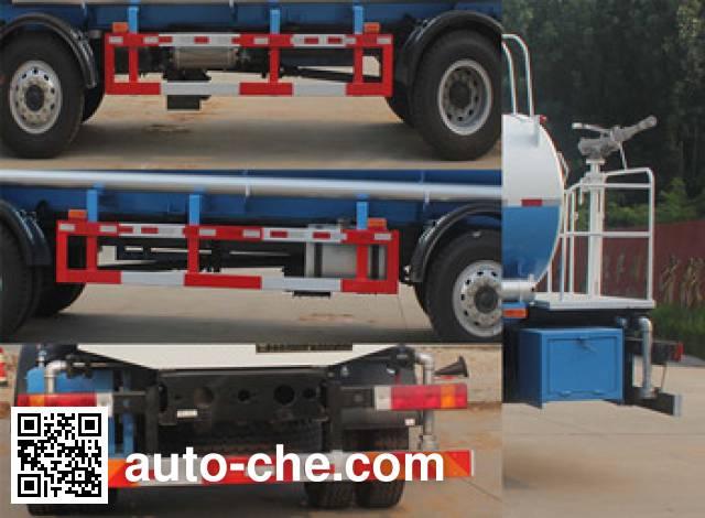 Daiyang TAG5251GSS sprinkler machine (water tank truck)