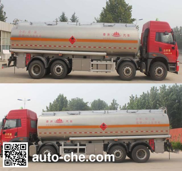 Daiyang TAG5311GYY aluminium oil tank truck
