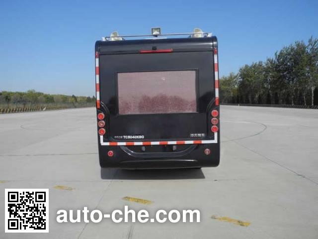 Zhongtian Zhixing TC5040XBG mobile office