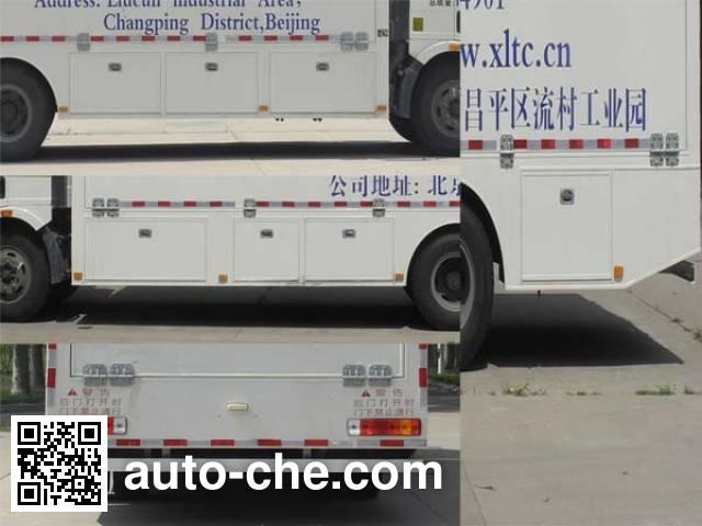 Zhongtian Zhixing TC5160XZS show and exhibition vehicle