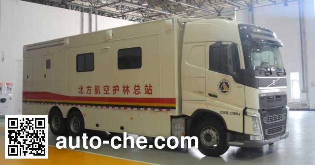 Zhongtian Zhixing TC5230XZH command vehicle