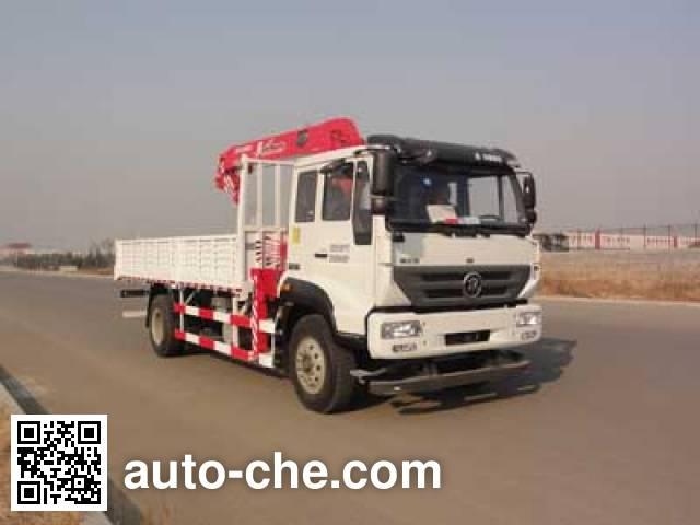 Gusui TGH5165JSQ truck mounted loader crane