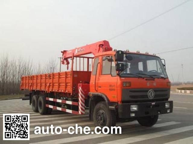 Gusui (Unic) TGH5200JSQ truck mounted loader crane