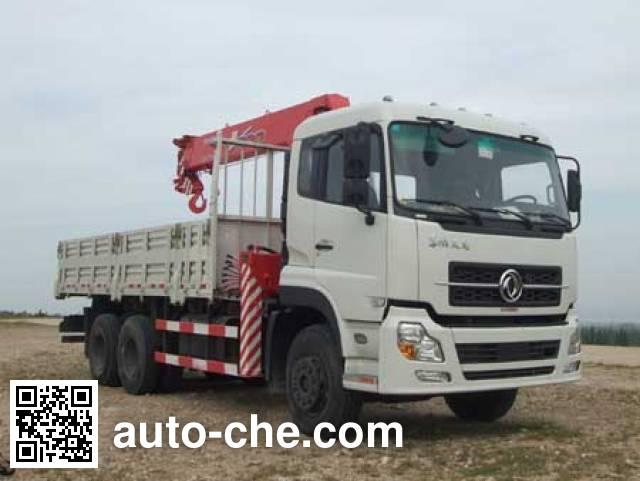 UNIC TGH5250JSQ truck mounted loader crane