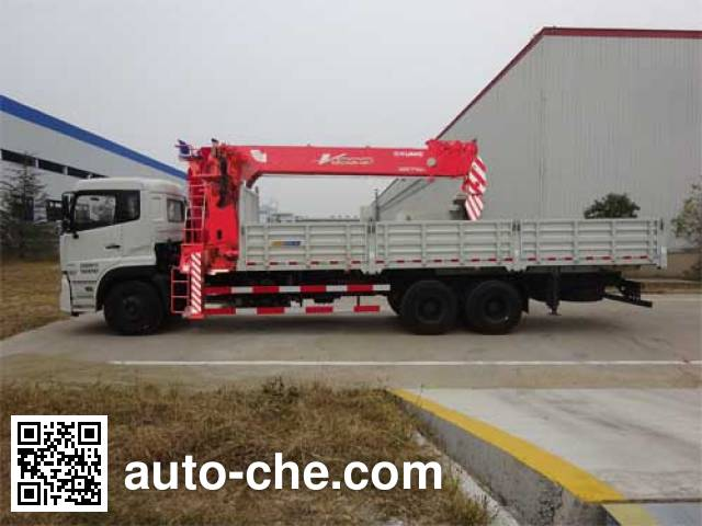 Gusui TGH5252JSQD5 truck mounted loader crane