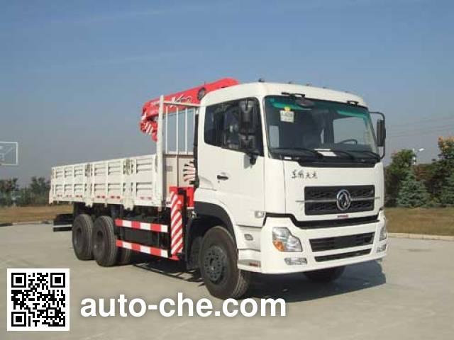 UNIC TGH5253JSQ truck mounted loader crane