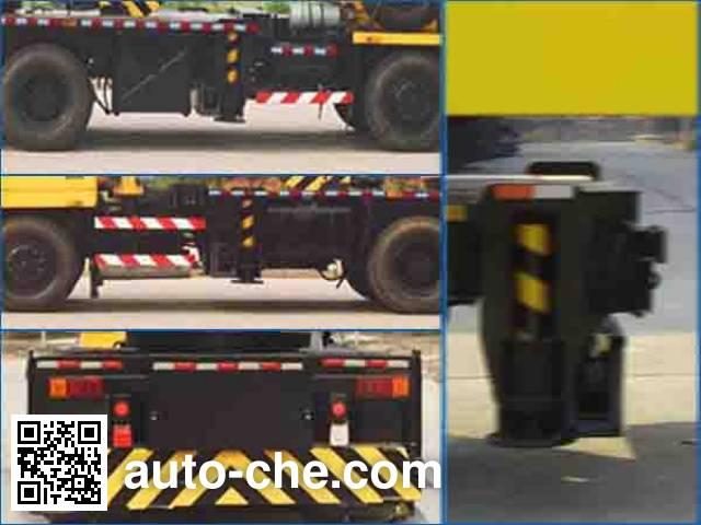 铁象牌TGZ5265JQZQY20B1汽车起重机