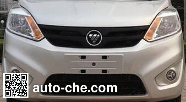 Xinhuachi THD5022ZXXB5 detachable body garbage truck