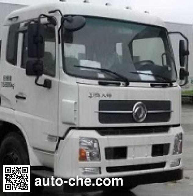 Xinhuachi THD5162ZYSD5 garbage compactor truck