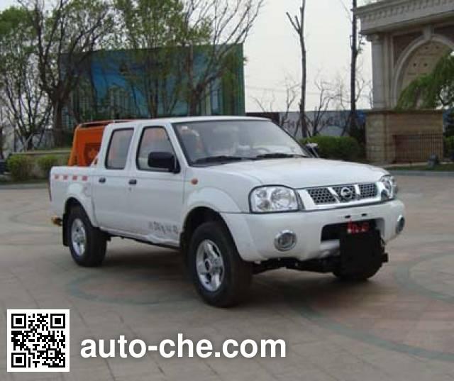 CIMC Tonghua THT5030TCXZN snow remover truck