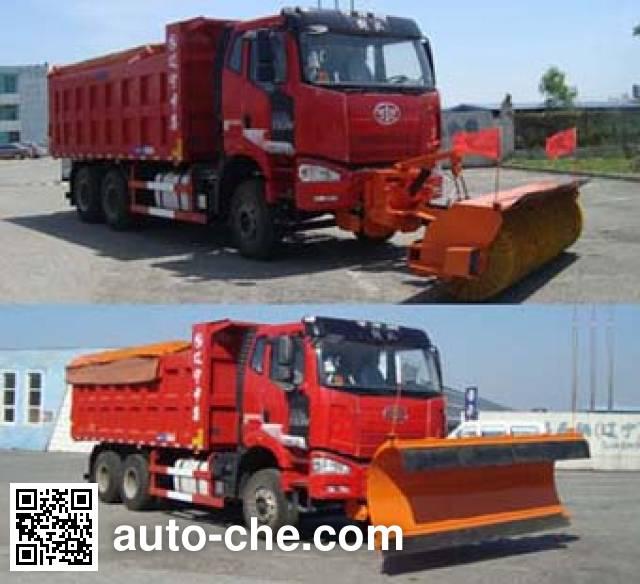 CIMC Tonghua THT5250TCXCA snow remover truck