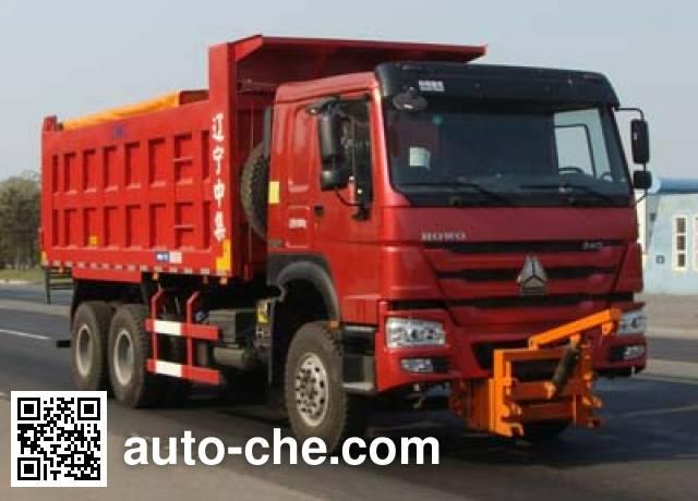 CIMC Tonghua THT5250TCXZZ snow remover truck