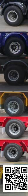 CIMC Tonghua THT9150TJZ empty container transport trailer
