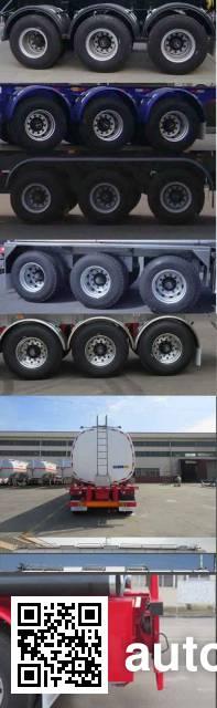 CIMC Tonghua THT9400GYSG liquid food transport tank trailer