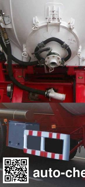 通华牌THT9403G碳黑物料运输半挂车