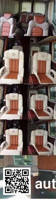Tongjiang TJX5041XLJ motorhome
