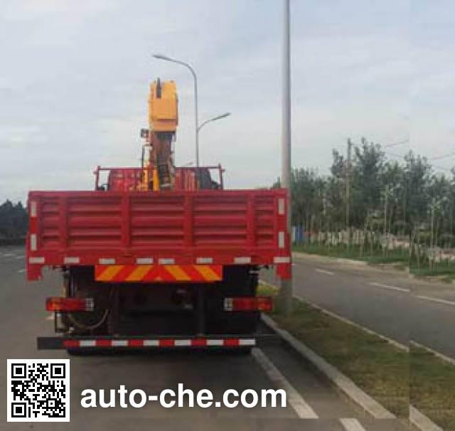 Tieyun TQC5250JSQJ5 truck mounted loader crane