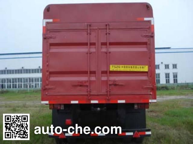 迈隆牌TSZ9403CXY仓栅式运输半挂车