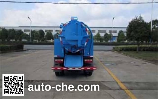 Tianweiyuan TWY5040GQWE5 sewer flusher and suction truck