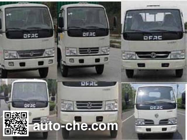 Tianweiyuan TWY5070GPSE5 sprinkler / sprayer truck