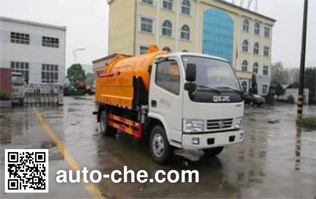 Tianweiyuan TWY5070GQWE5 sewer flusher and suction truck