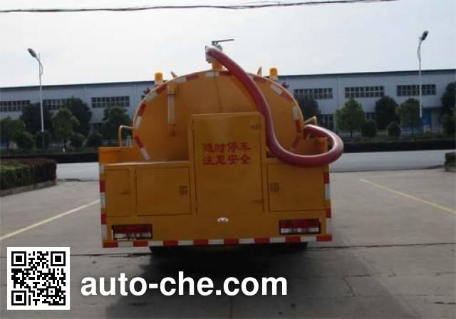 Tianweiyuan TWY5110GQXE5 street sprinkler truck