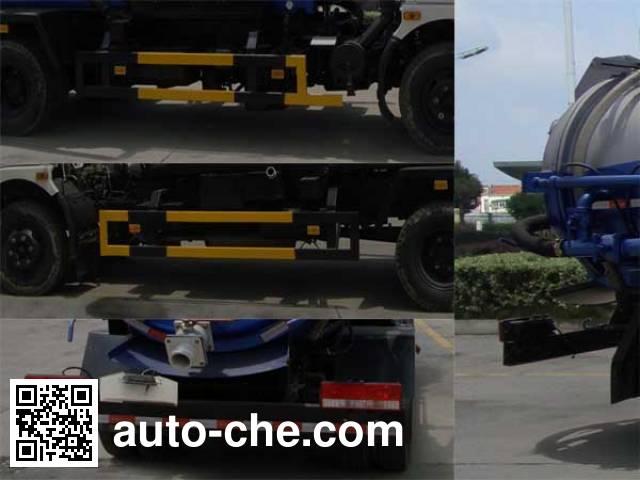 Tianweiyuan TWY5110GXWE5 sewage suction truck