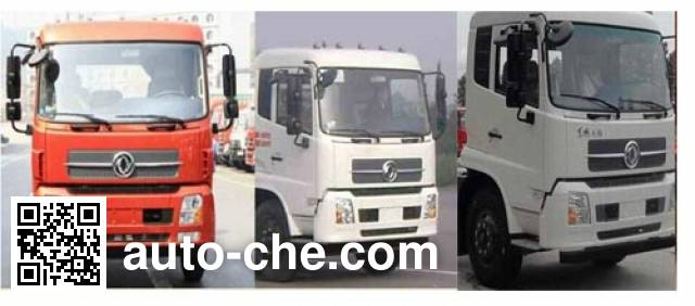 Tianweiyuan TWY5160GQWE5 sewer flusher and suction truck