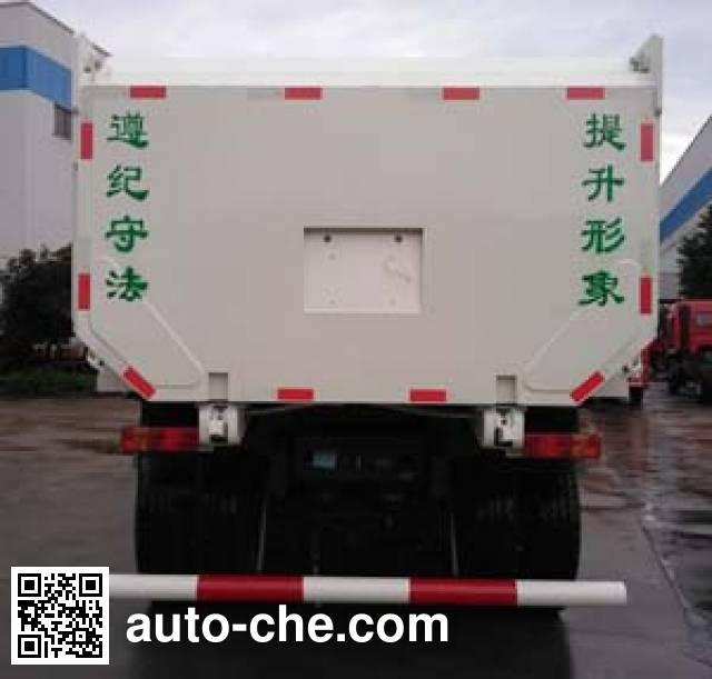 Tongxin TX5250ZLJCA4T5U dump garbage truck