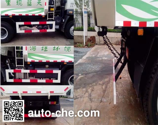 Tongxin TX5250ZLJCQ4T5U dump garbage truck