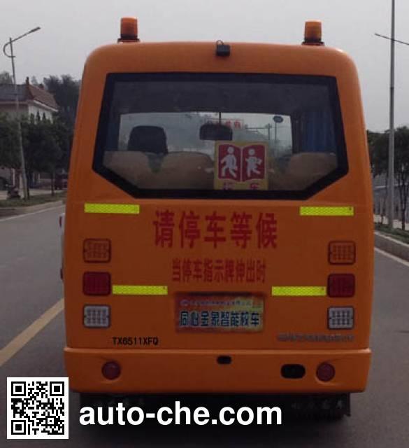 Tongxin TX6511XFQ preschool school bus