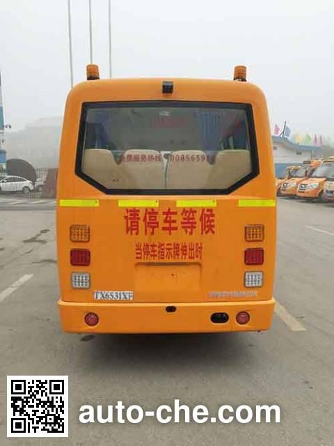 Tongxin TX6531XF preschool school bus