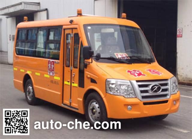 Tongxin TX6571XF preschool school bus