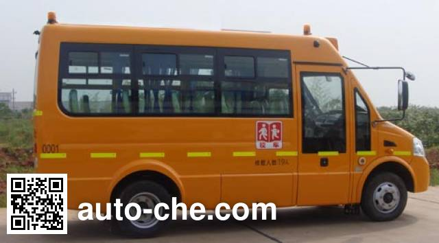 Tongxin TX6581XFE preschool school bus