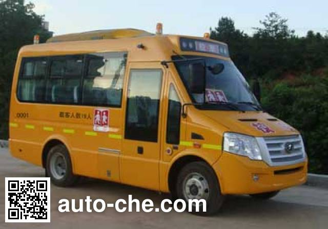 Tongxin TX6581XF preschool school bus