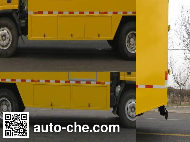 Sanjing Shimisi TY5070XGCQL engineering works vehicle
