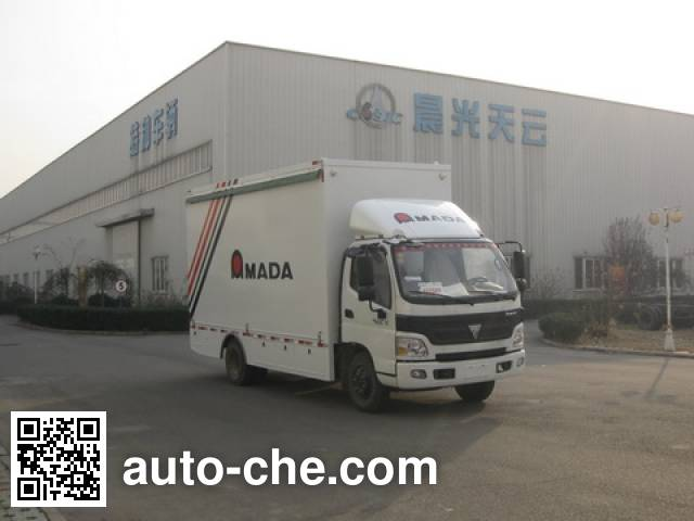 Sanjing Shimisi TY5080XZSBJ show and exhibition vehicle
