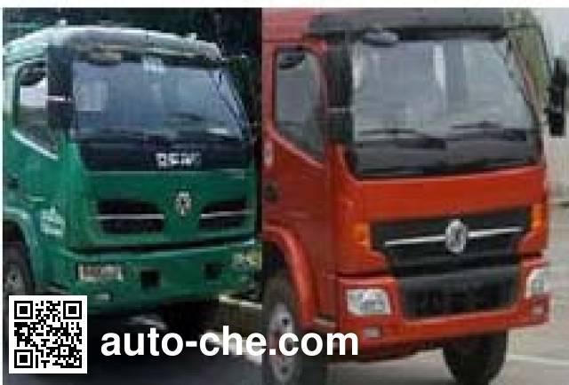 Zhonghua Tongyun TYJ5080TCA food waste truck