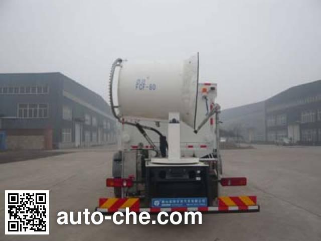 Yate YTZG TZ5160TDYGE dust suppression truck