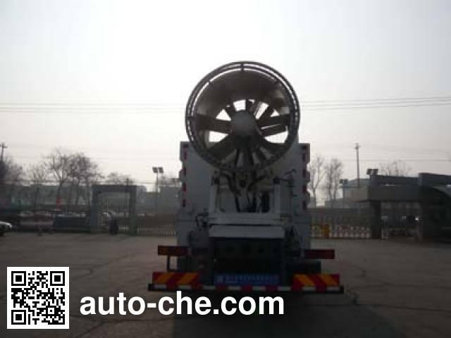 Yate YTZG TZ5251TDYE dust suppression truck